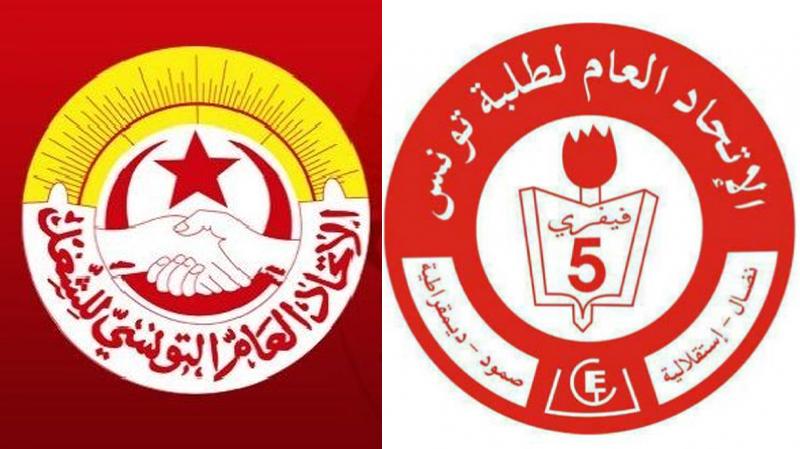 اتحاد الطلبة