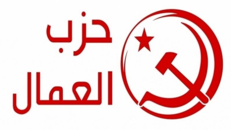 حزب العمال يدعو أنصار الجبهة الشعبية إلى إنجاح الإضراب العام
