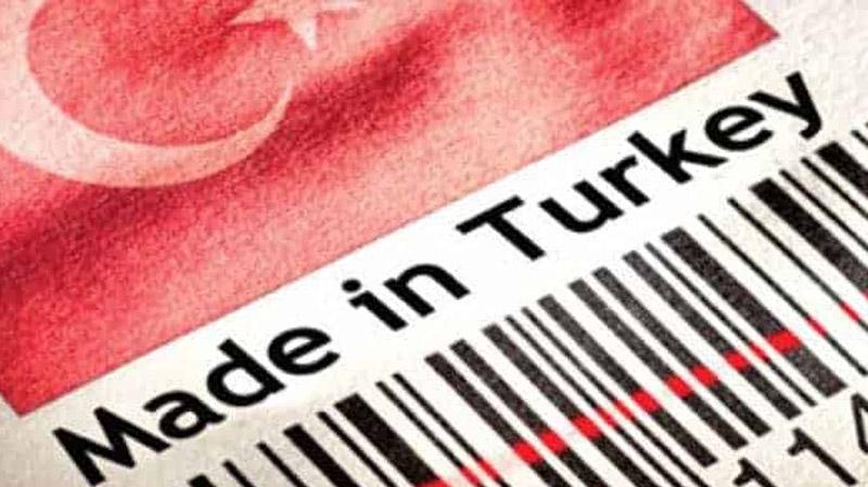 البضائع التركية
