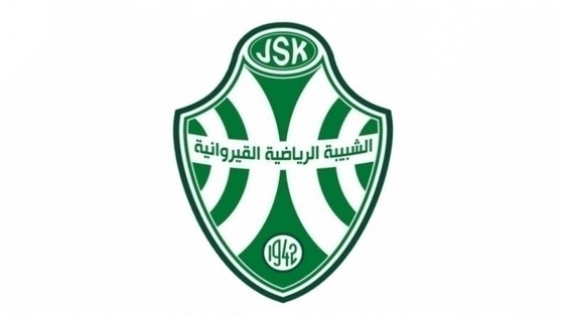 3 مباريات دون حضور جمهورلشبيبة القيروان