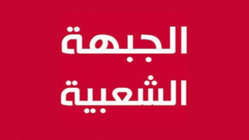 الجبهة الشعبية: السلطة هي المسؤولة عن حالة الإحتقان في سيدي بوزيد