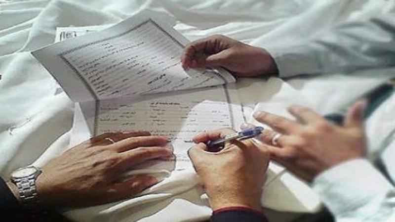 ما حقيقة تورط إمام في صفاقس في عقد زواج عرفي؟