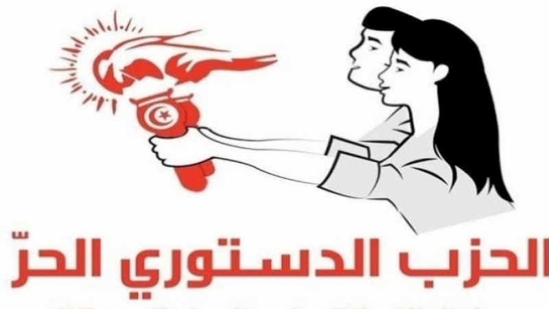 الحزب الدستوري الحر