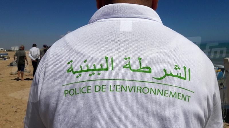 الشرطة البيئية