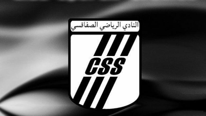 النادي الصفاقسي: الحمدوني يلتحق بقائمة المصابين