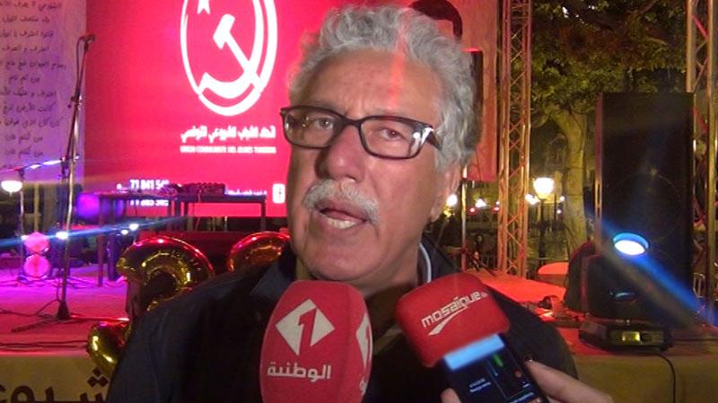 الهمامي: الضجة حول صندوق الكرامة مفتعلة من رموز النظام السابق