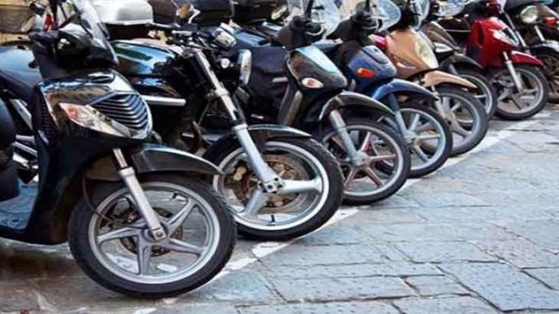 الترفيع في المعاليم الديوانية الموظفة على توريد الدراجات النارية