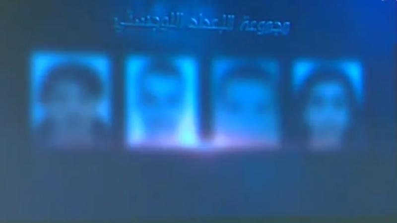 قضية الزواري: مهى بن محمود كانت ستتعرض للتصفية
