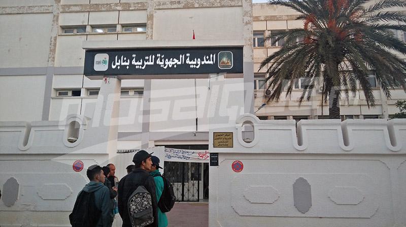 اليعقوبي- وزير التربية