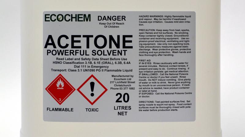 مادة كيميائية