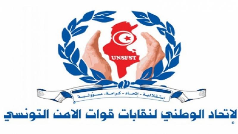 نسبة التونسيات في التنظيمات الارهابية تقدر بـ10%