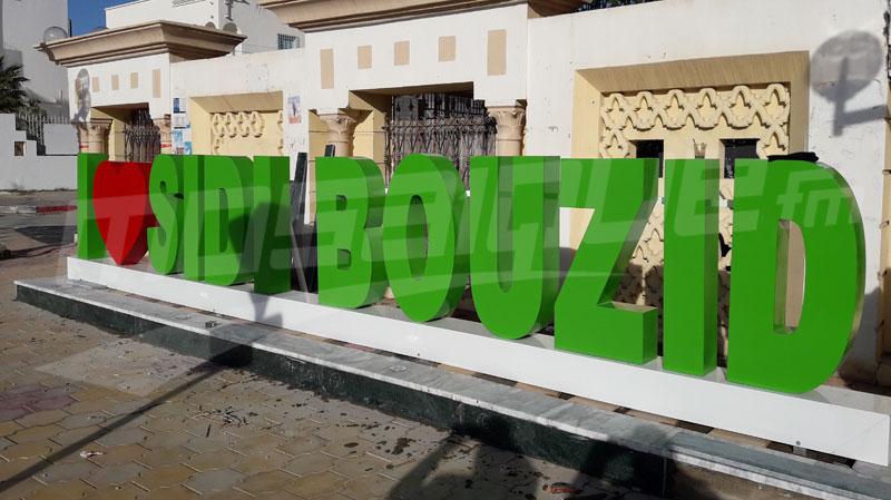 في ذكرى17 ديسمبر: 0.271 مؤشر التنمية في سيدي بوزيد