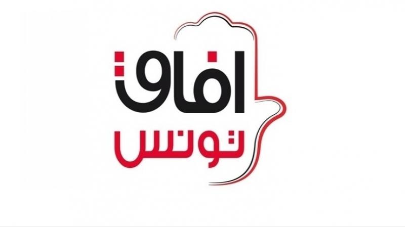 آفاق تونس يخوض الإنتخابات التشريعية بقائماته الحزبية