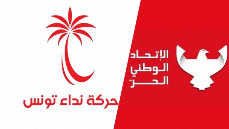المنسقون الجهويون للوطني الحر يرفضون الانصهار في نداء تونس