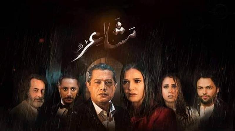 'مشاعر' التونسي الجزائري على قرطاج+ و'الشروق تي في'