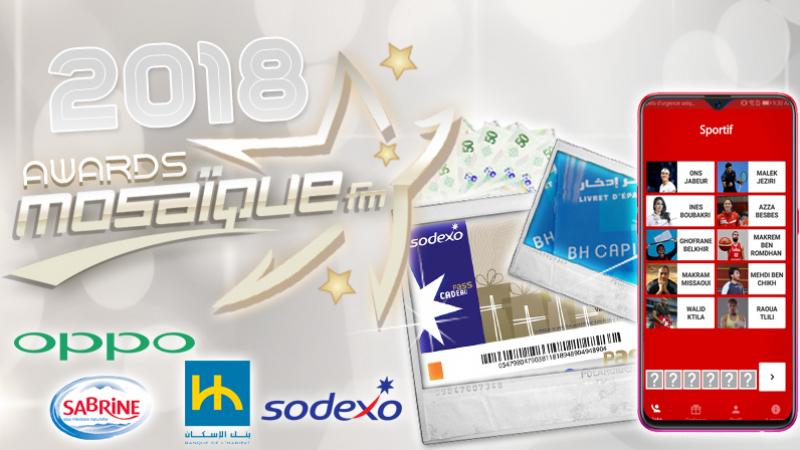 موزاييك أواردز 2018 : الفائزون في المسابقة