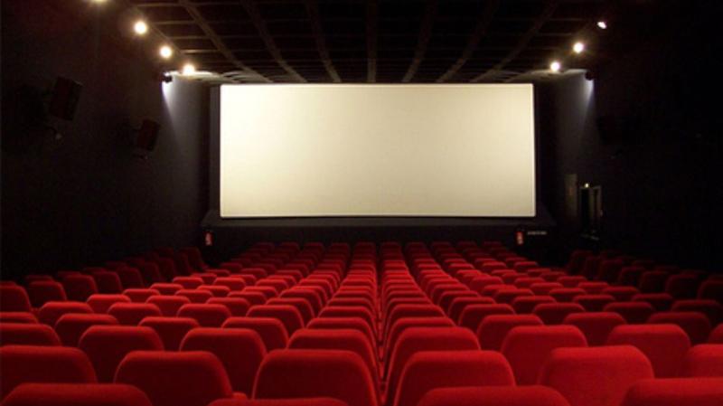 إحداث قاعة سينما جديدة بمدينة الثقافة بطاقة استيعاب 350 متفرّجا