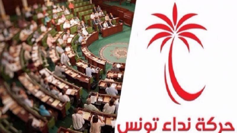 نداء تونس:اجتماع للنظر في الاستقالات الأخيرة من الكتلة البرلمانية