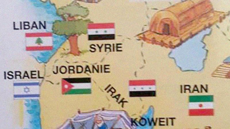 ''القدس عاصمة إسرائيل'' في كتاب أطفال مغربي !