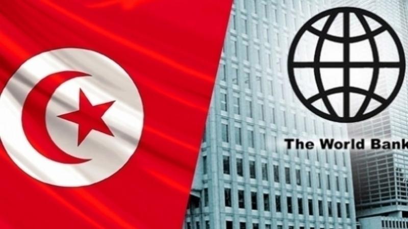 البنك الدولي يرجّح نسبة نمو لتونس بـ2.9 %