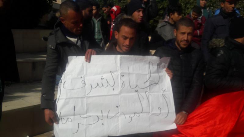 لقصرين:معطلون عن العمل يحتجون