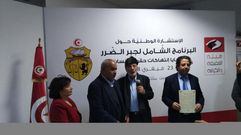 على المستيري والسبسي الاعتذار لمن أعدم أبناؤهم ظلما في فترة بورقيبة