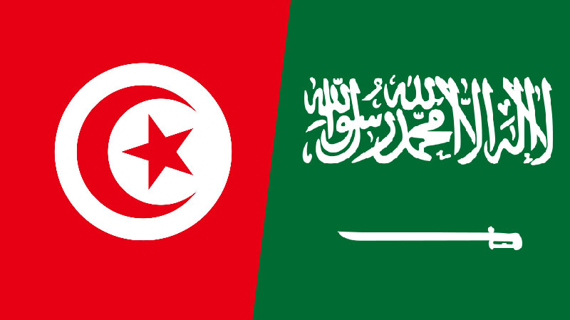 قرض سعودي