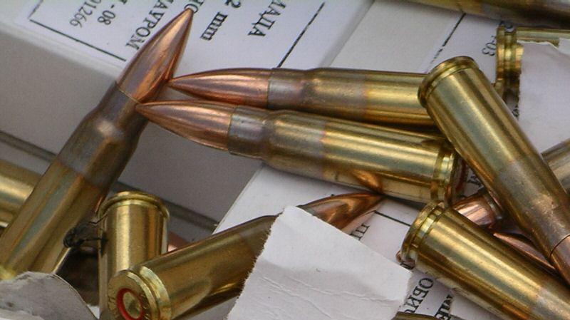 جرجيس : العثور على 5 إطلاقات لسلاح كلاشنيكوف