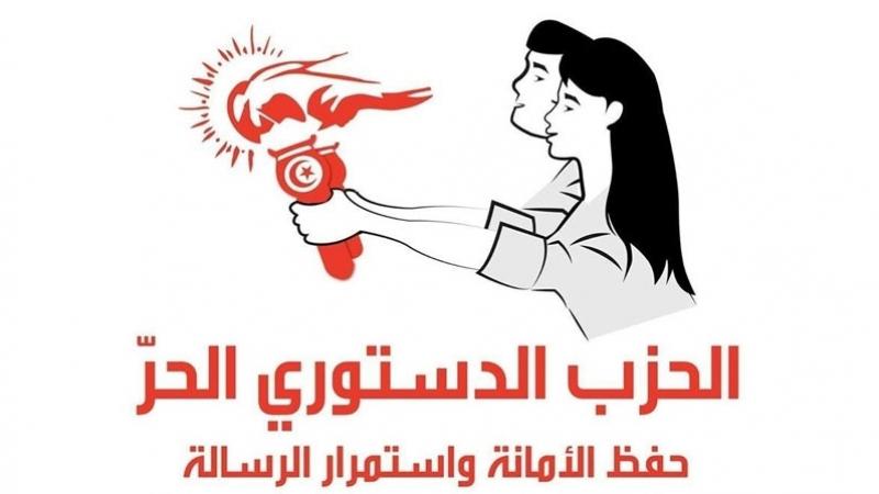 الدستوري الحر يرفض''تقديم الطبقة الشغيلة والمتقاعدين ككبش فداء''