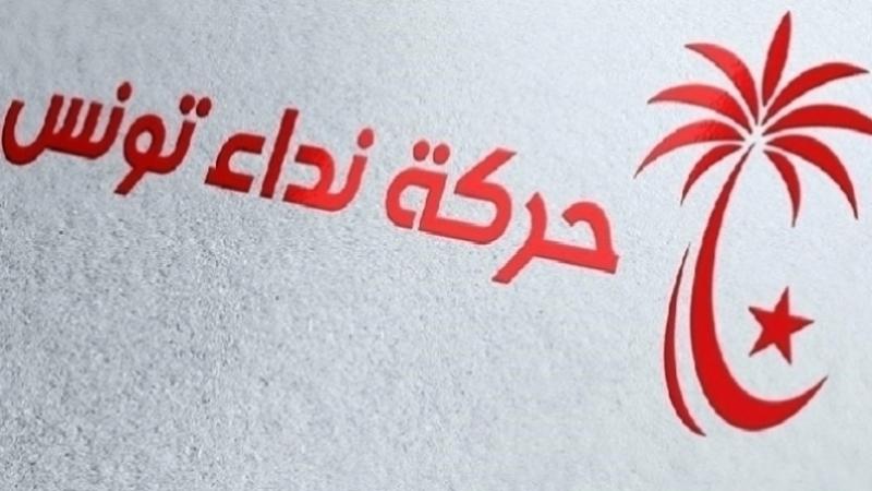 نداء تونس: تدهور الأوضاع سببه تعنّت أطراف سياسية