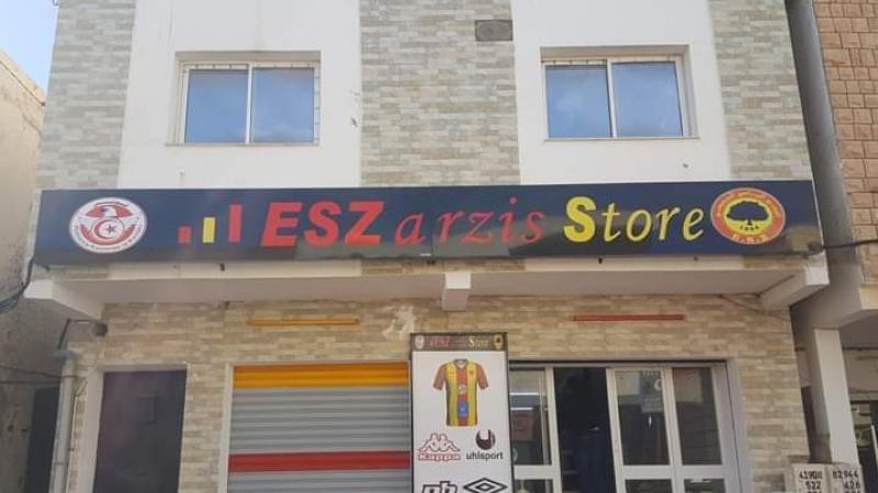 افتتاح مغازة الترجي الرياضي الجرجيسي