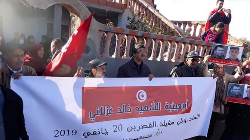 إحياء أربعينية الشهيد خالد الغزلاني