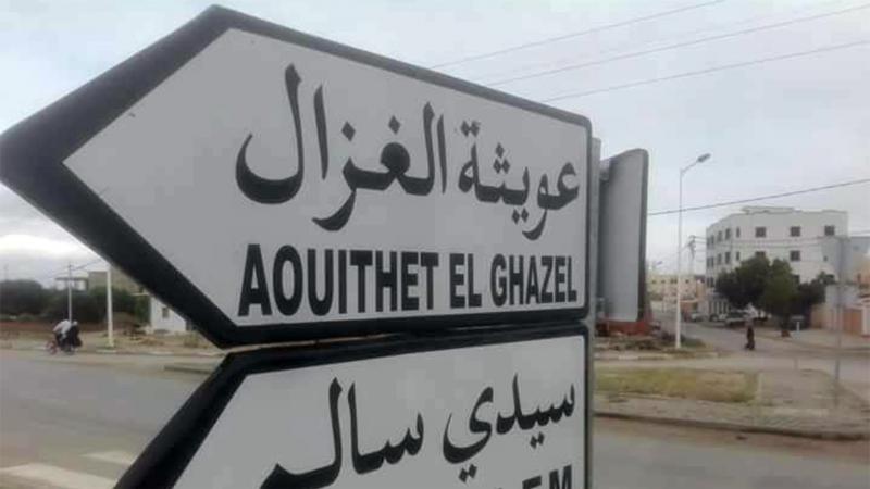 سيدي بوزيد: تعطل الدروس في 'عويثة الغزال' إثر الاعتداء على مربية