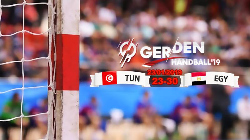 مونديال كرة اليد:تونس تنهي الدور الرئيسي بهزيمة ثقيلة أمام مصر