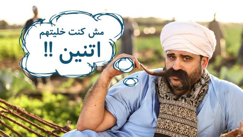 ''أبوشنب'' يكتسح مواقع التواصل..''التنظيم العائلي'' كما لم تره من قبل