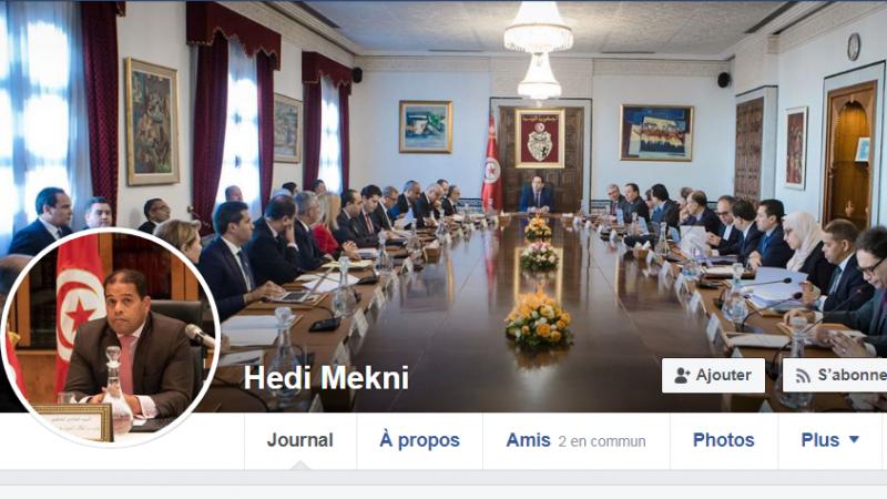 حساب فايسبوك ''وهمي'' لوزير أملاك الدولة؟