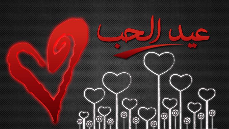 الحب في ''زمن الفايسبوك''