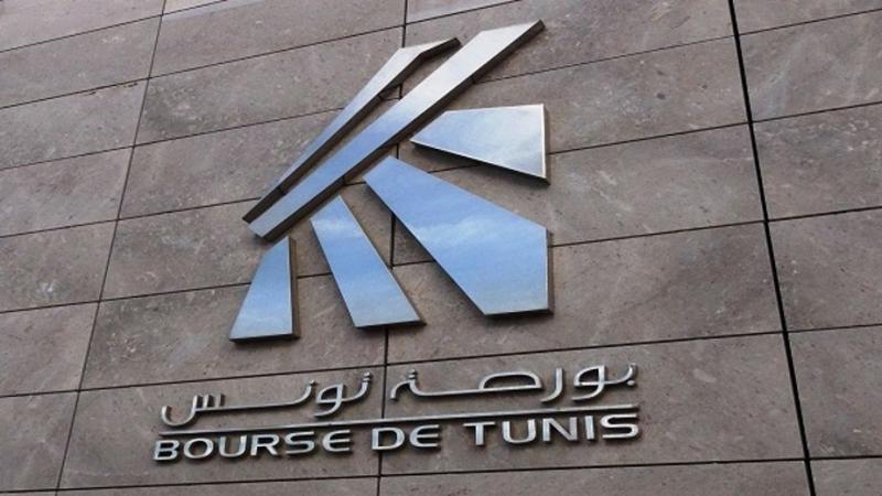 استشارة حول إدراج تنقيحات لترتيب العمل ببورصة تونس