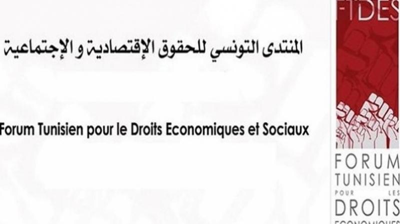 منتدى الحقوق الاقتصادية: نرفض أن تتحوّل تونس إلى منصة لإنزال المهاجرين