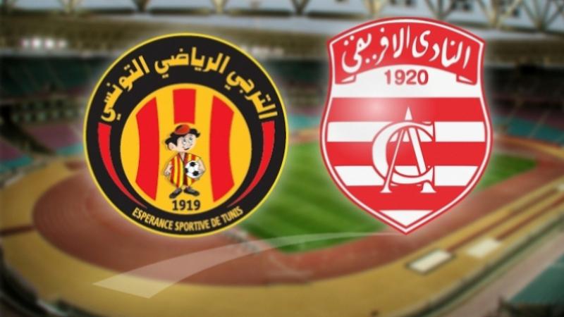 مباراة السوبر التونسي
