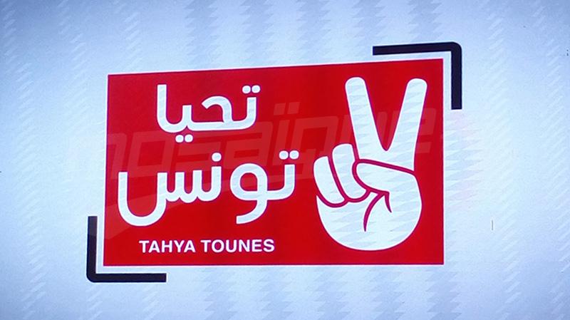شوقي قداس رئيسا لمؤتمر ''تحيا تونس''