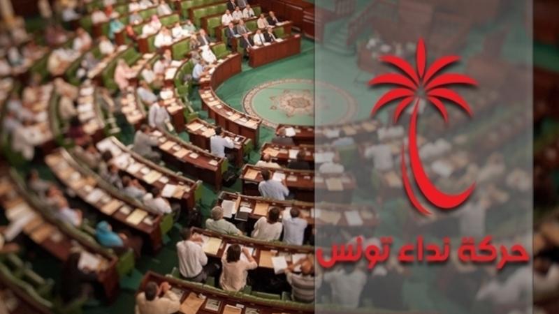 قانون الانتخابات: كتلة النداء تقدم تعديلا لمنع 'السياحة الحزبية'