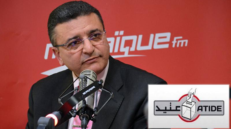 عتيد تطالب شوقي قداس بالاستقالة من مهمة الإشراف على مؤتمر تحيا تونس
