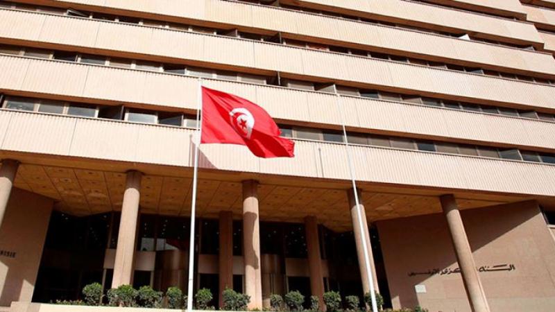 البنك المركزي يسعى إلى تغيير تصنيفات تونس