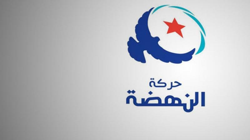النهضة تدعو الشاهد إلى تعيين وزير متفرّغ للصحة