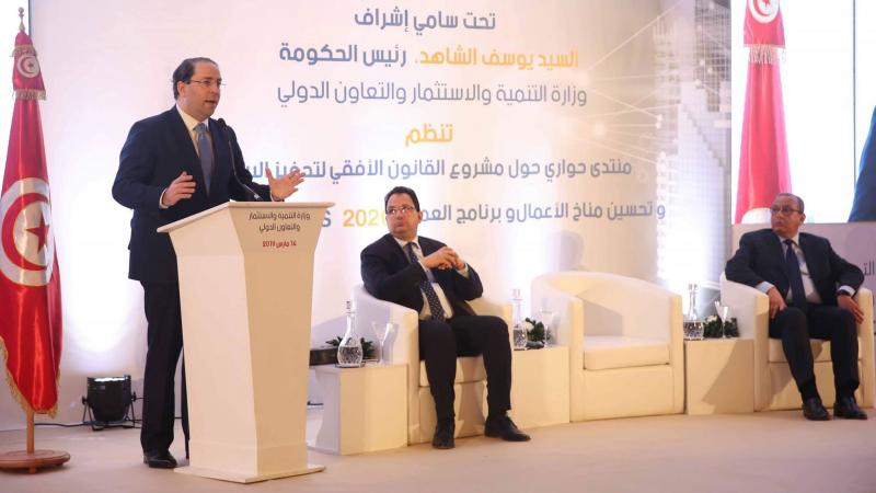 مؤشر مناخ الأعمال: تونس تطمح دخول قائمة الخمسين