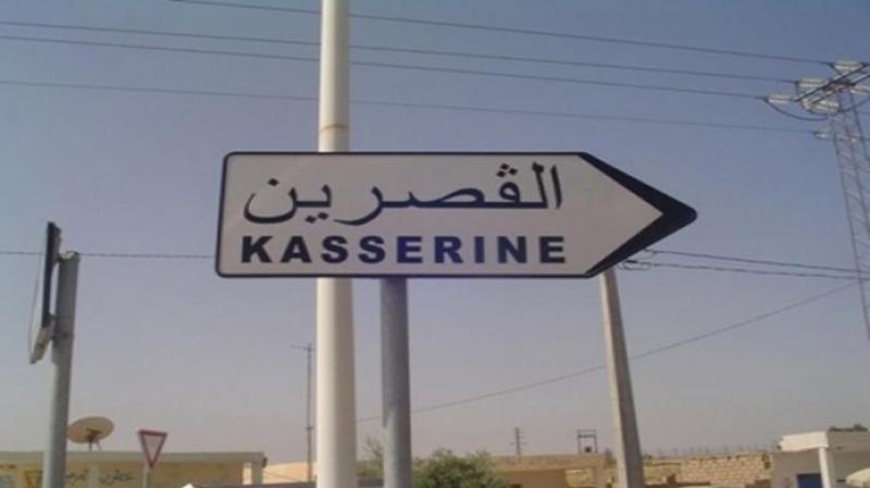 قرية الهراهرة