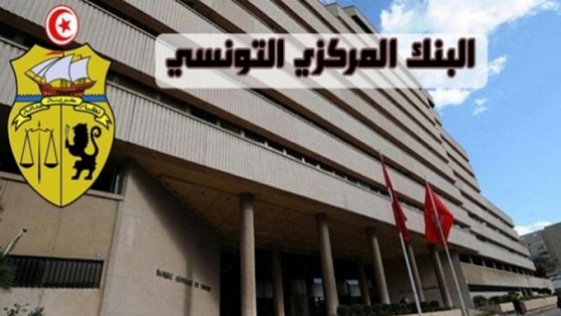 أحمد الكرم يحذر من تداعيات الترفيع في نسبة الفائدة المديرية