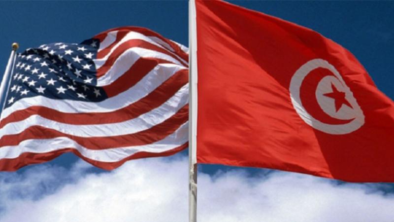 برنامج تونسي أمريكي