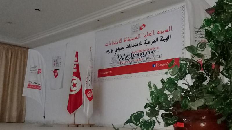 إنتخابات جزئية ببلدية سوق الجديد في سيدي بوزيد